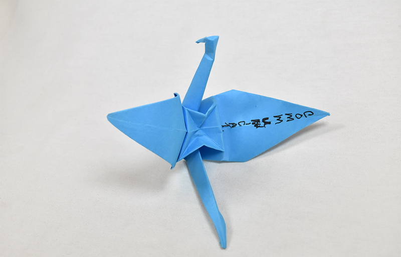 Pulse Memorial Object - Blue Origami Crane
