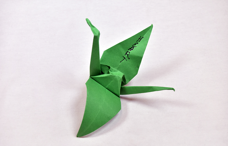 Pulse Memorial Object - Green Origami Crane